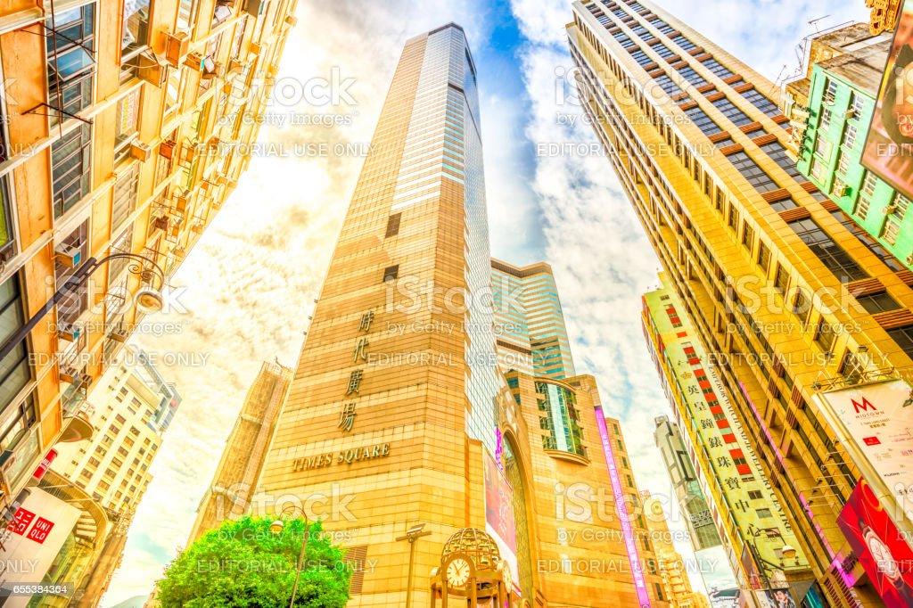Times Square Causeway Bay stock photo