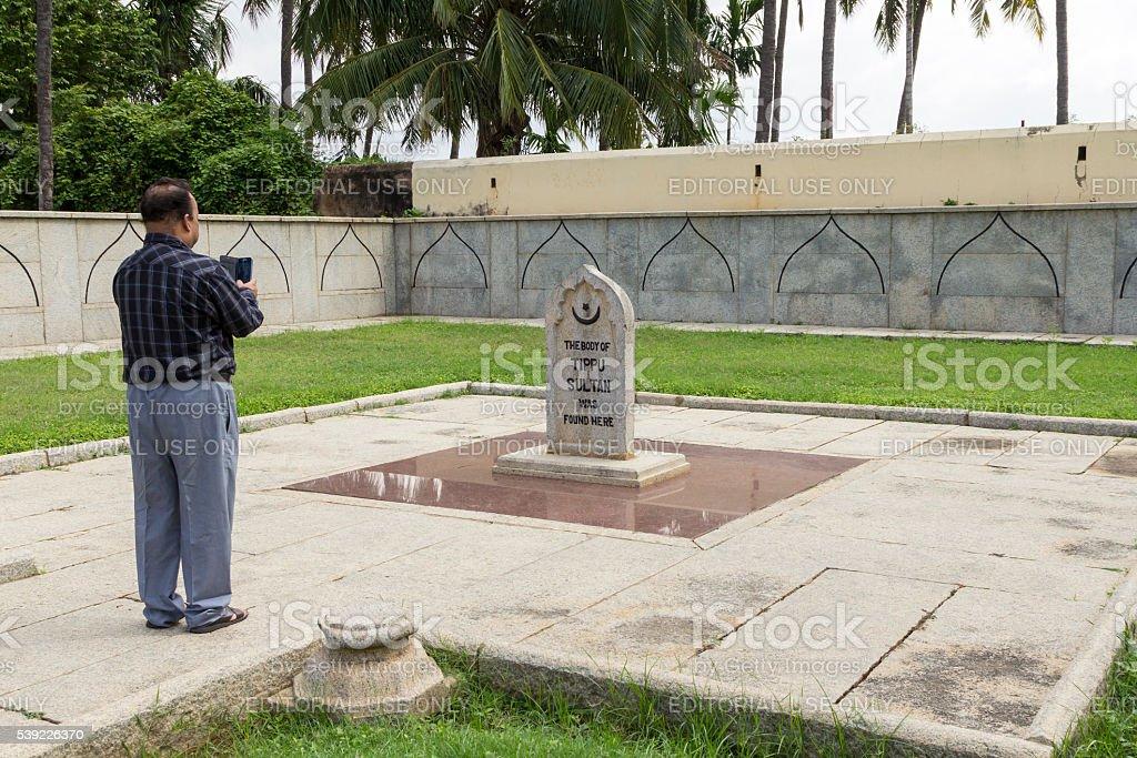 Tipu Sultan's place of death, Srirangapatna, India stock photo