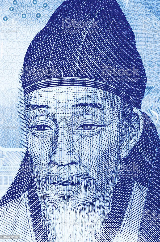 Toegye Li Huang royalty-free stock photo