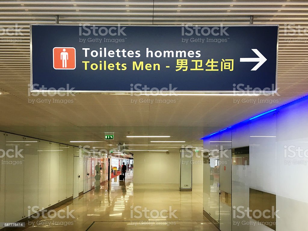 Toilets Men sign in Orly Airport - Paris stock photo