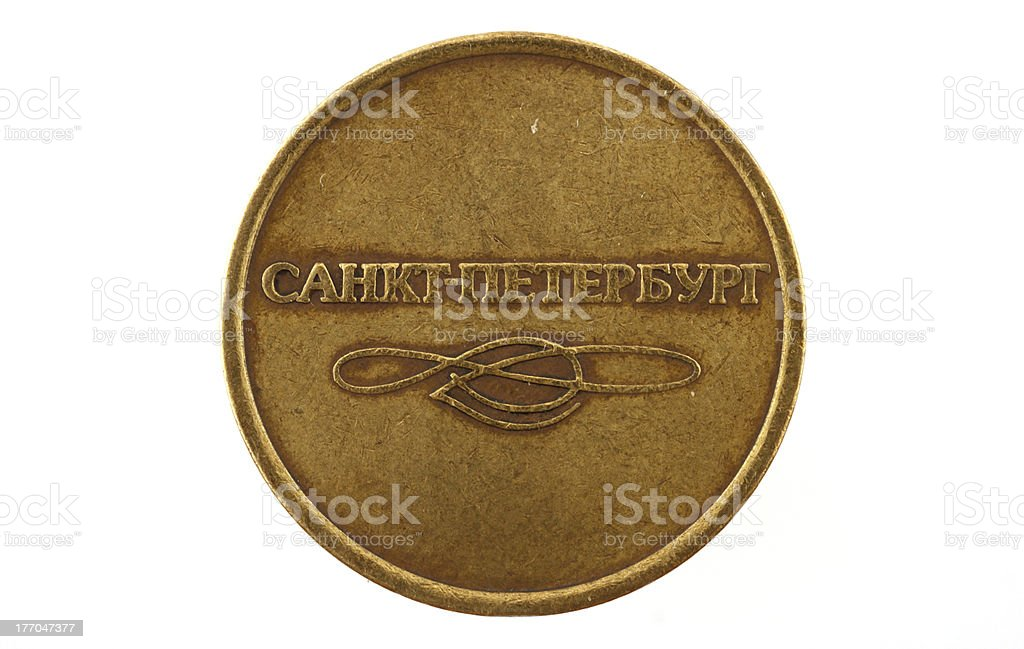 token to pass in St. Petersburg metro royalty-free stock photo