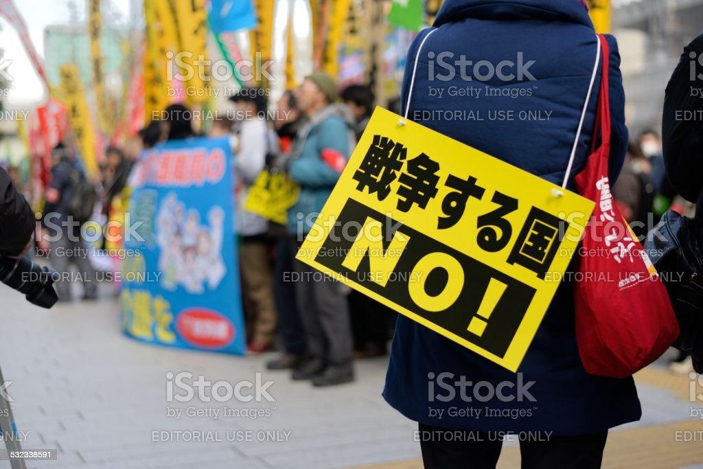 Tokyo anti-war protest stock photo