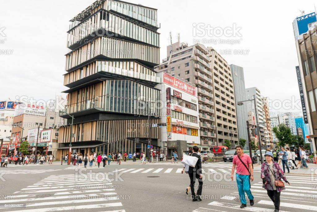 Tokyo Asakusa Culture Tourist Information Center Architecture stock photo