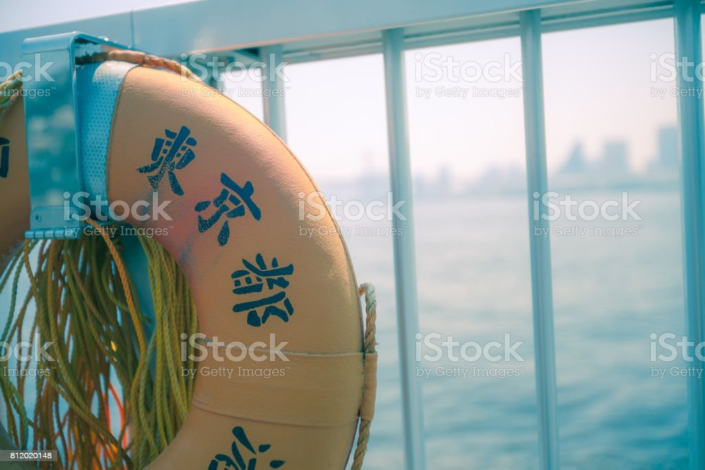 Tokyo Bay and floating rings. stock photo