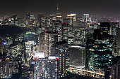 Tokyo business district in Japan capital city at night