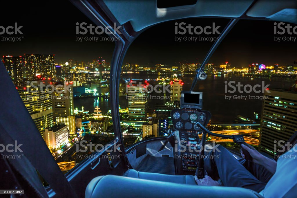 Tokyo cityscape Helicopter stock photo