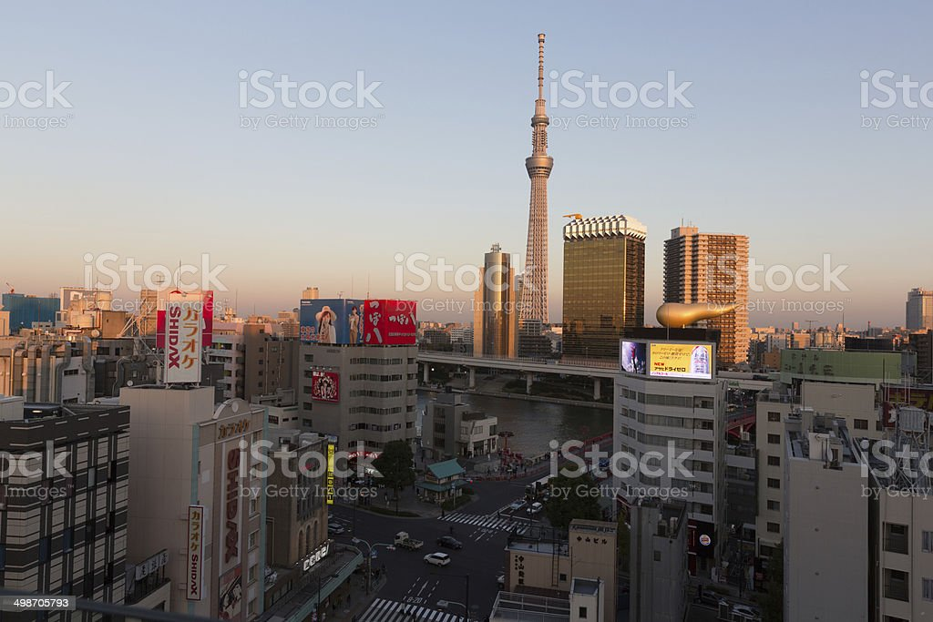 Tokyo Cityscape in Japan royalty-free stock photo