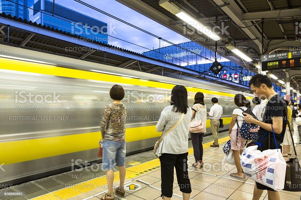 Tokyo commuter stock photo