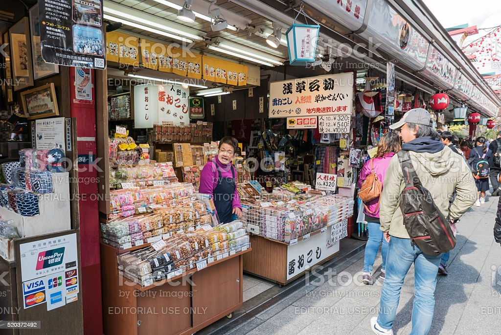 Tokyo crowds browsing in colourful Nakamise-dori market Senso-ji stock photo