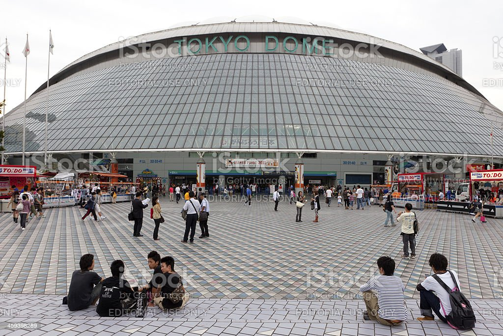 Tokyo Dome in Japan stock photo