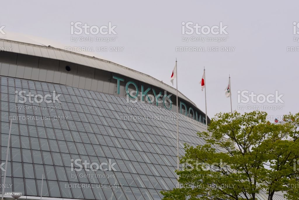 Tokyo Dome stock photo