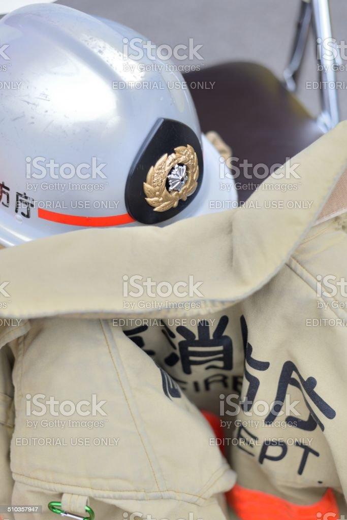 Tokyo Fire Department stock photo