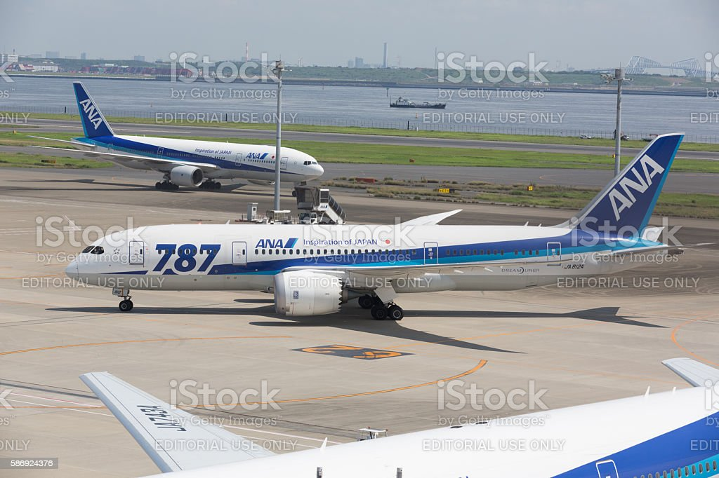 Tokyo International Airport in Japan stock photo