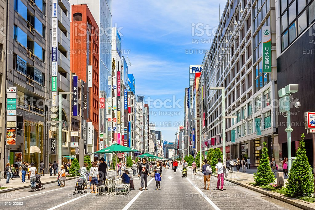 Tokyo Japan Ginza Shopping District stock photo