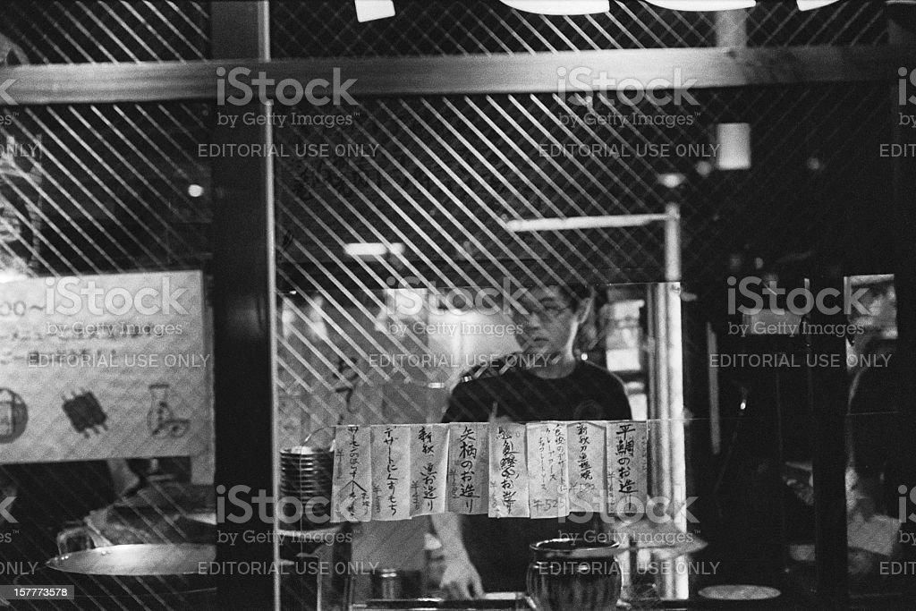Tokyo Kitchen Staff stock photo