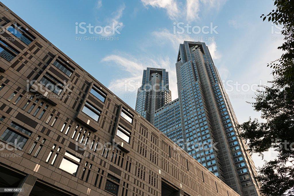 Tokyo Metropolitan Government Building and Skyscrapers in Shinjuku stock photo