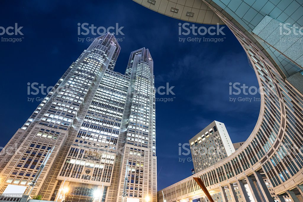 Tokyo Metropolitan Government Building stock photo