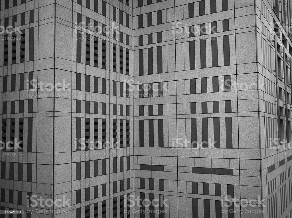 Tokyo Metropolitan Government royalty-free stock photo