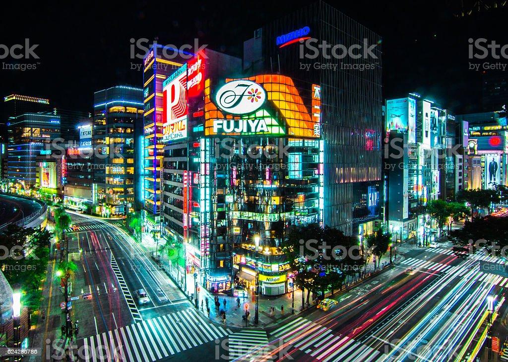 Tokyo Night stock photo