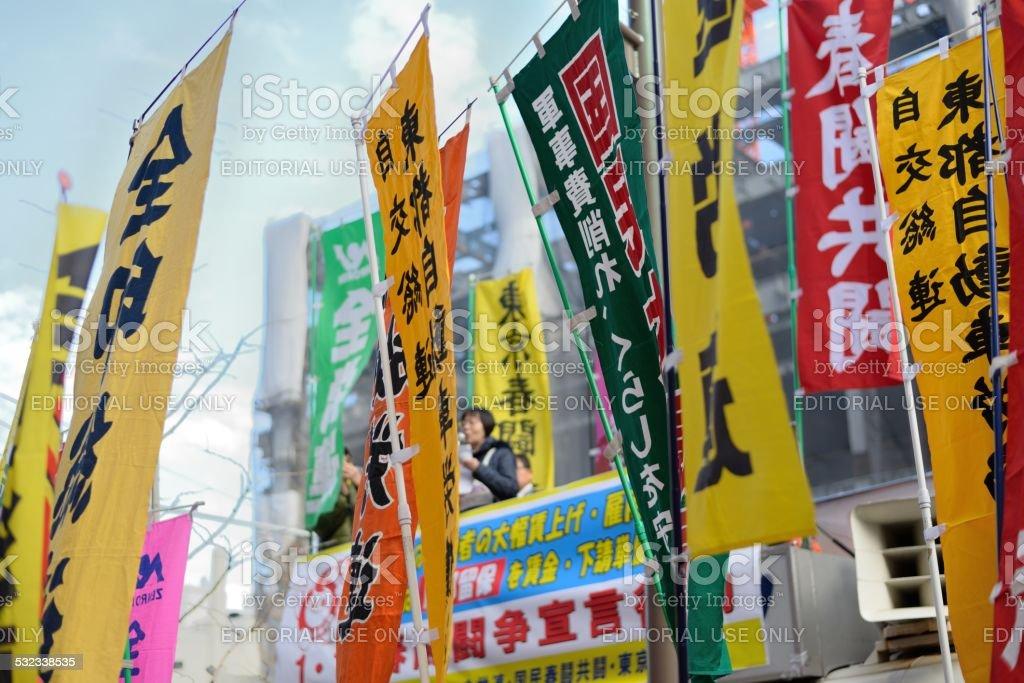 Tokyo protest stock photo