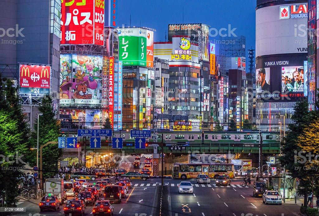 Tokyo Shinjuku Station is the world's busiest railway station stock photo