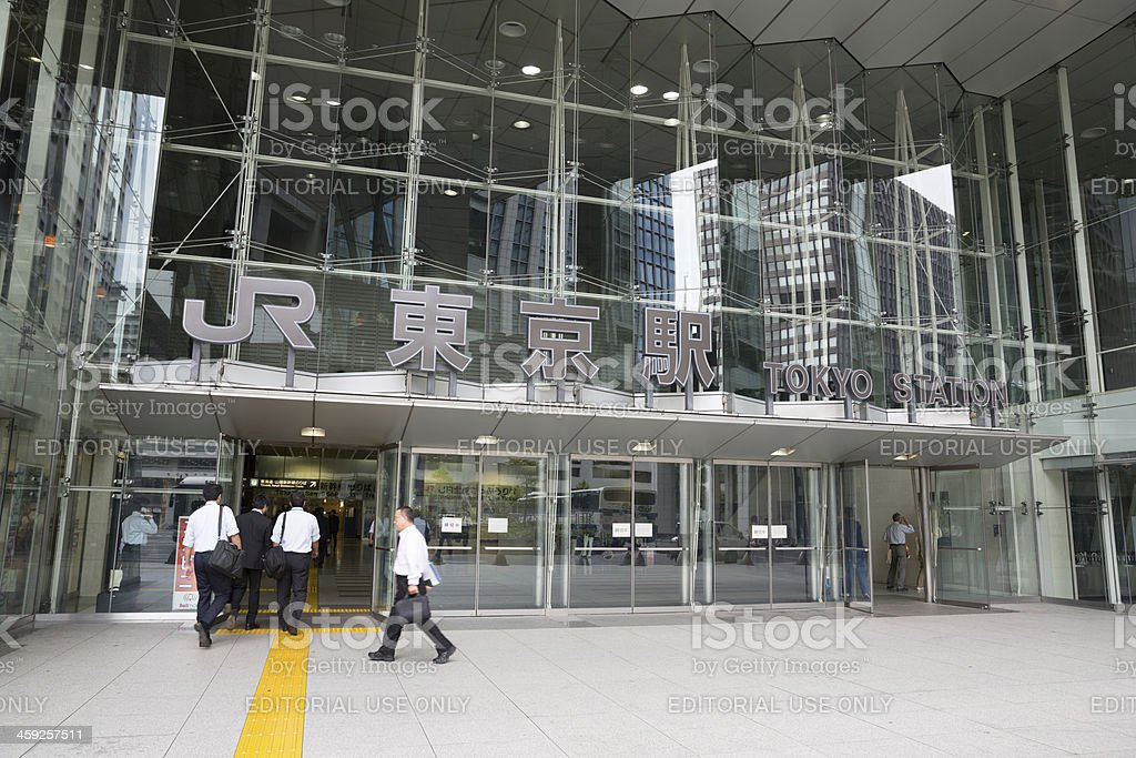 Tokyo Station in Japan royalty-free stock photo