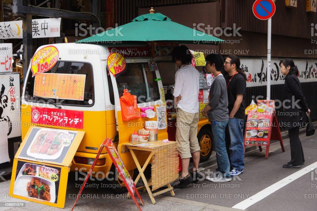 Tokyo Street Food Vendor royalty-free stock photo