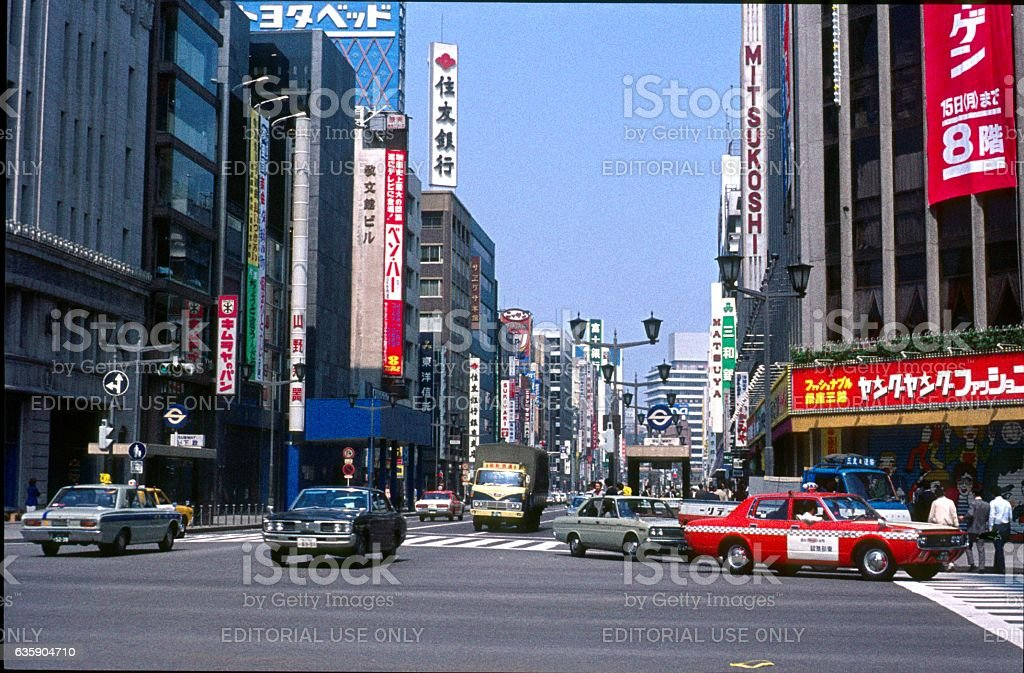 Tokyo, street scene, 1978 stock photo