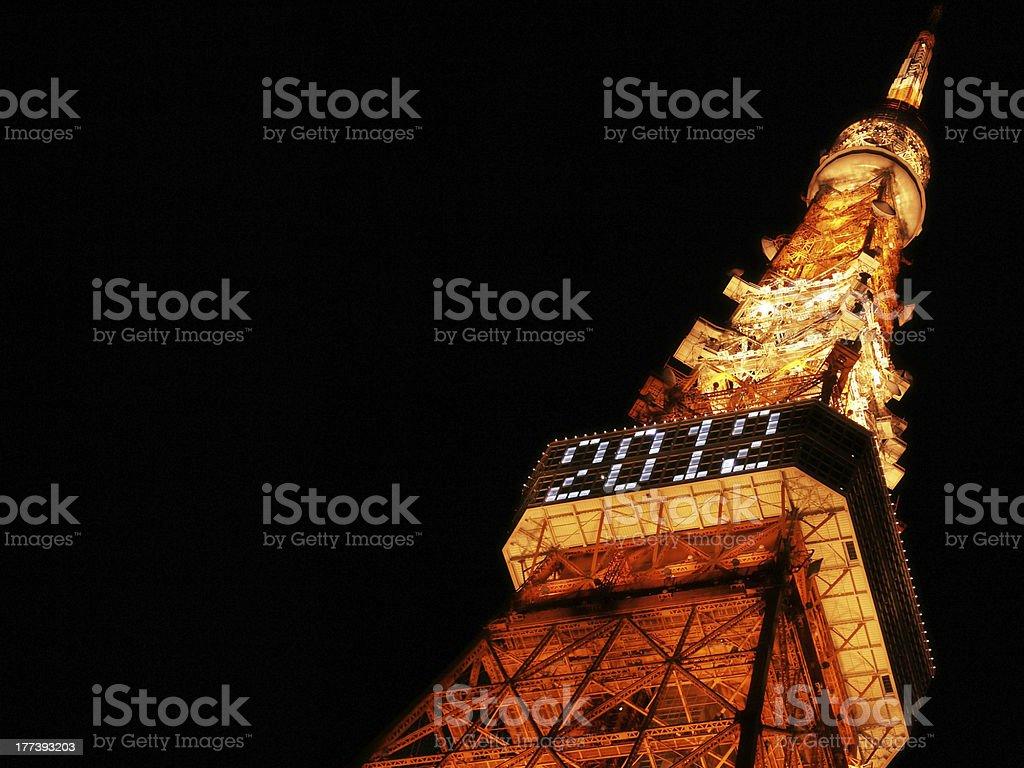 Tokyo Tower 2012 royalty-free stock photo