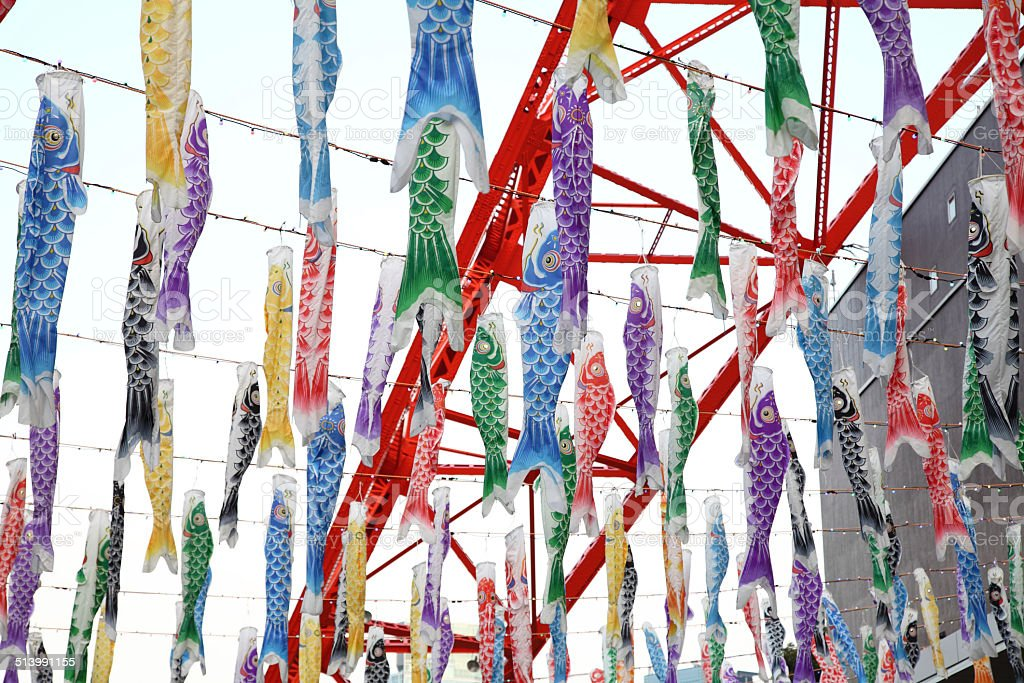 Tokyo Tower and Japanese carp kite stock photo