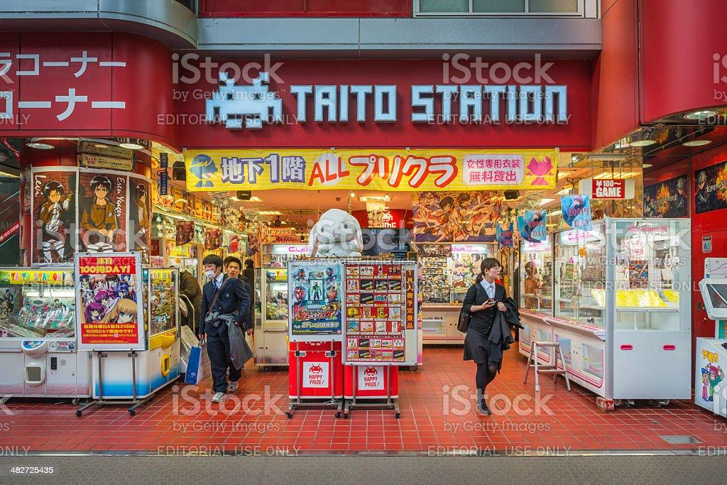 arcade town games free