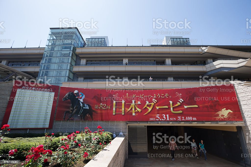 Tokyo Yushun (Japanese Derby) promotion in Japan stock photo