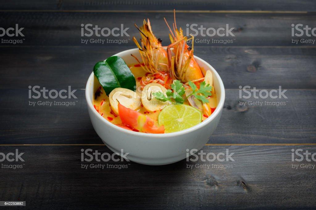 Tom Yum Soup stock photo