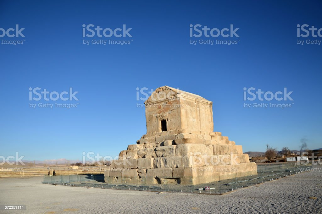 Tomb of Cyrus the Great stock photo