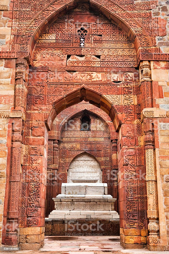 Tomb of Iltutmish at Qutb Complex in New Delhi, India stock photo