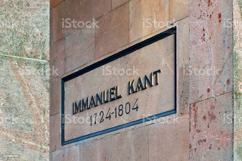 Tomb of Immanuel Kant. Kaliningrad (former Konigsberg), Russia stock photo