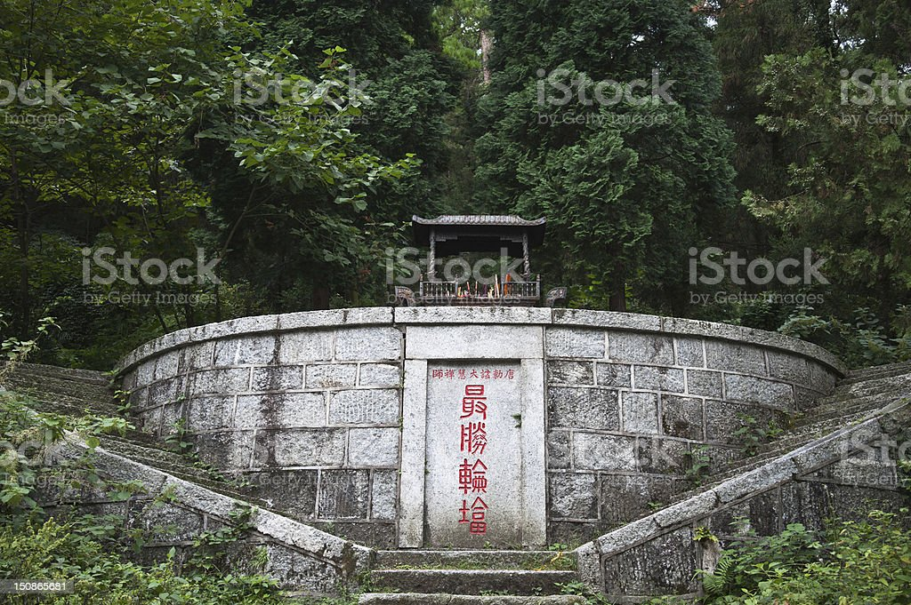 Tomb of the ancient Zen master, Hengshan, China stock photo