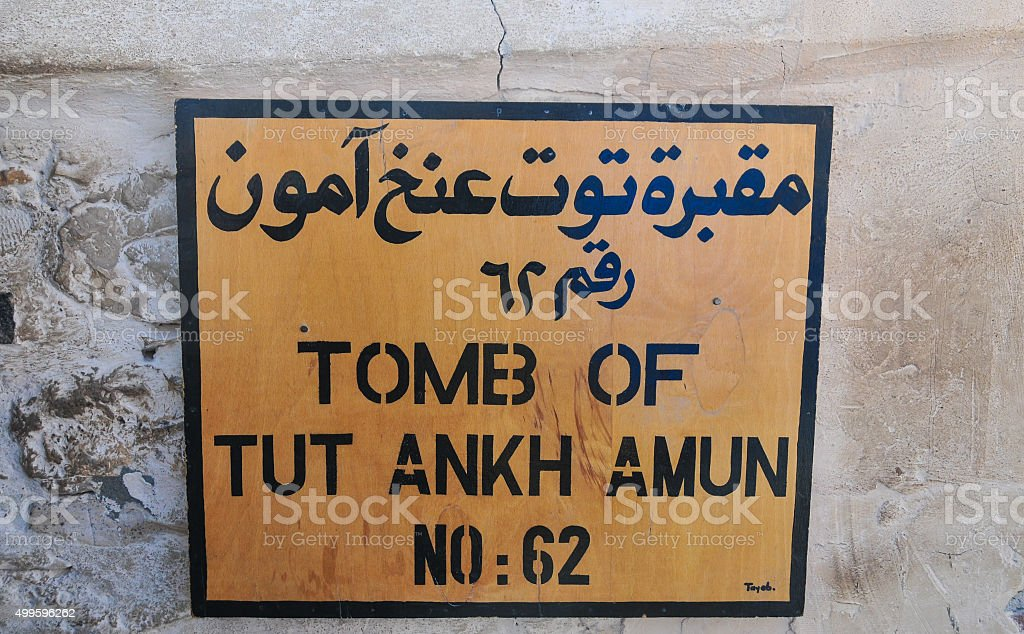 Tomb of Tut Ankh Amun, Valley of the Kings, Egypt stock photo