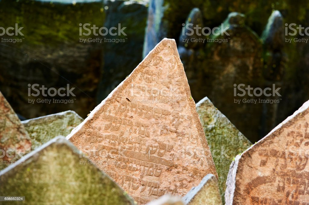 Tombstones on Old Jewish Cemetery in Prague, Czech Republic stock photo