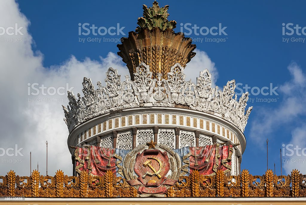Top of Ukraine pavilion at All-russian exhibition center (VDNH) stock photo