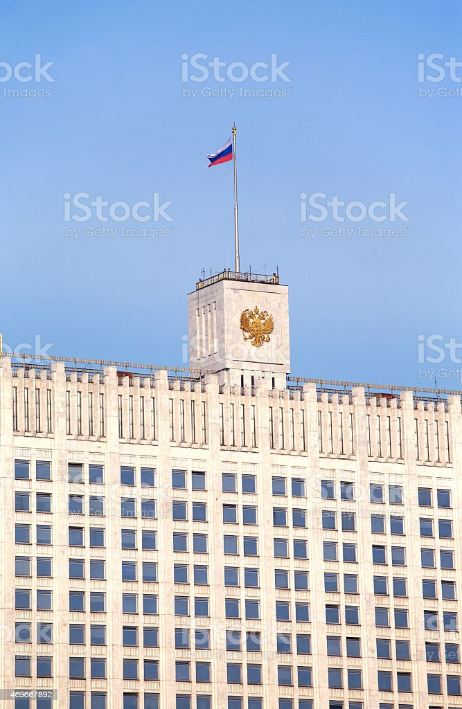 Top of White House in Moscow Russia close up stock photo