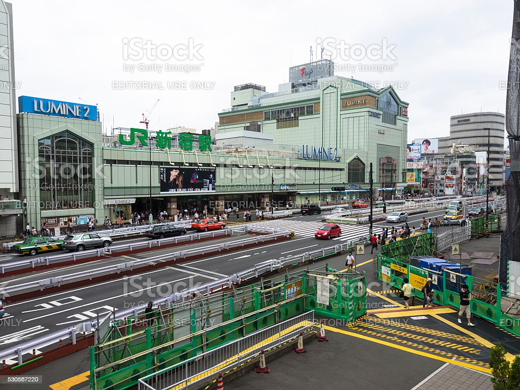 Top side view of street across the  Shinjuku station, Tokyo stock photo