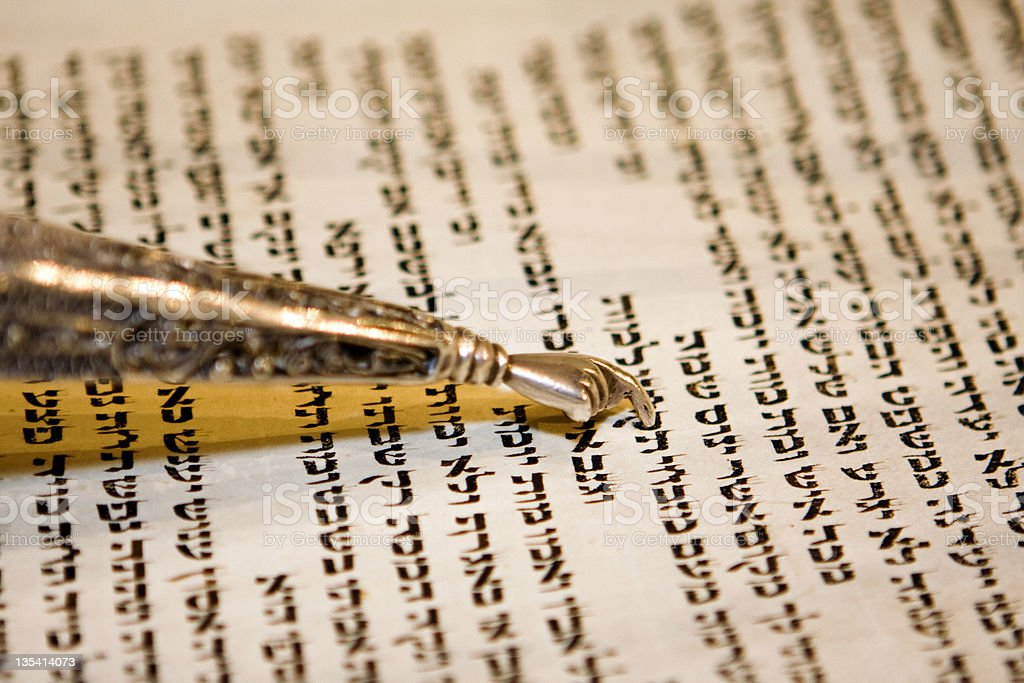 Torah and Yad stock photo