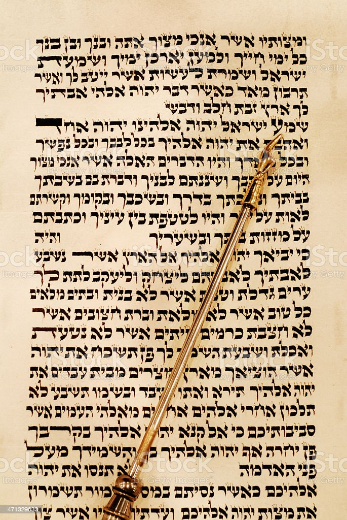 Torah and Yad Pointing to the Shema stock photo