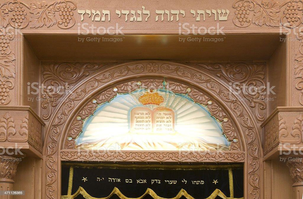 Torah Ark (Aron Kodesh) stock photo