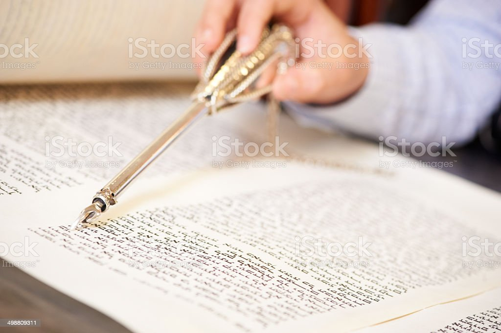 Torah reading stock photo