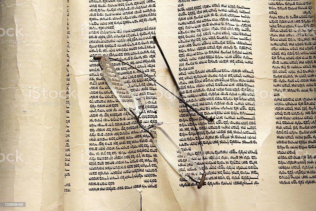 Torah Scroll royalty-free stock photo