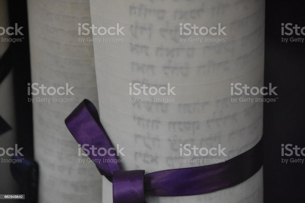 Torah scroll stock photo