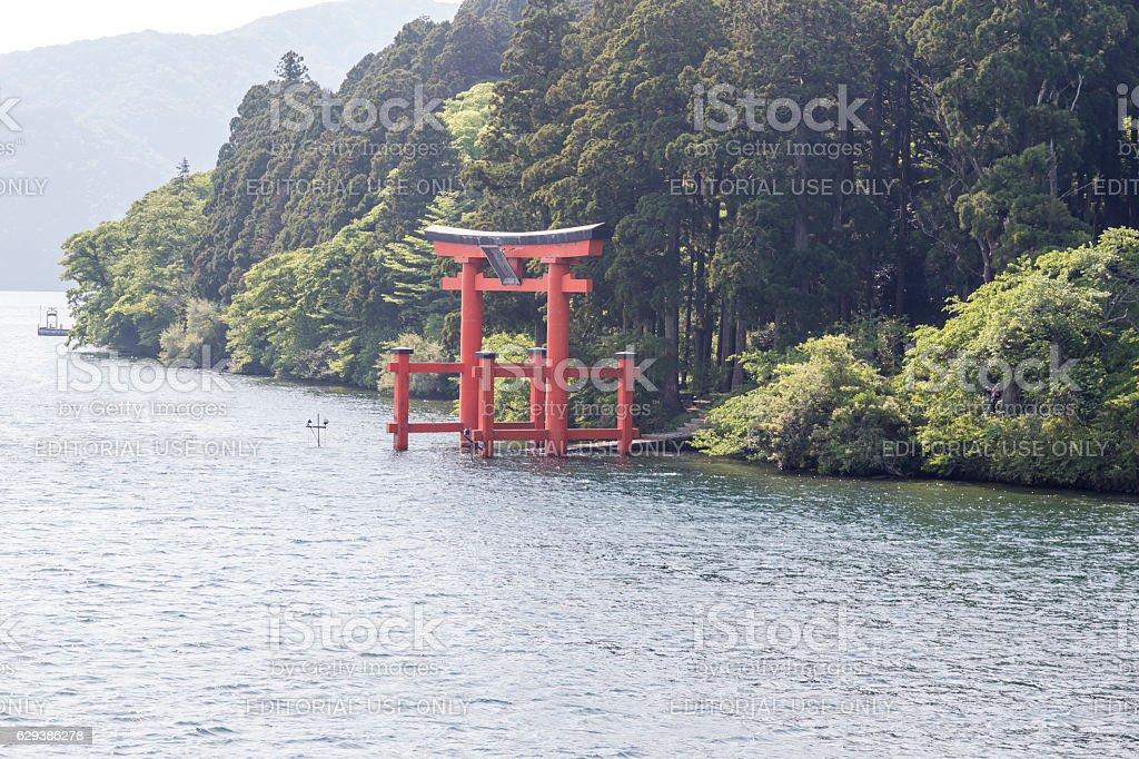 Torii in Lake Ashi stock photo