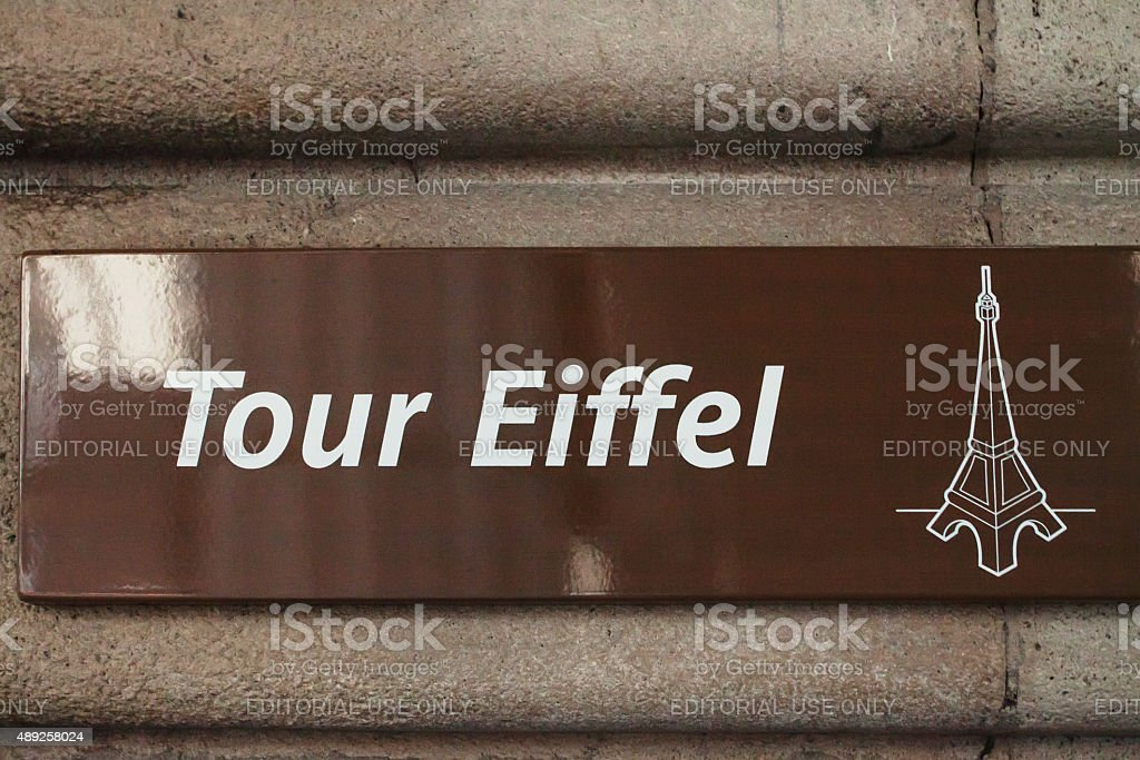 Tour Eiffel logo stock photo